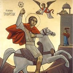 St. Georg koptische Gemeinde