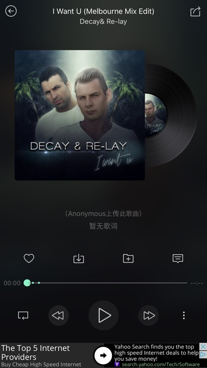 Music FM 連続再生 screenshot-3