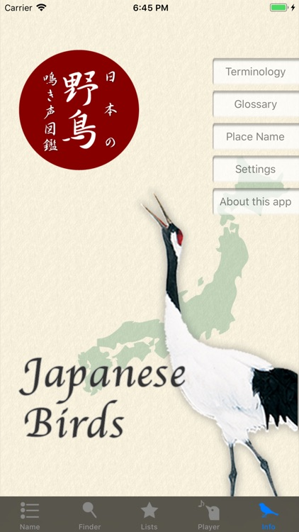 Japanese Birds screenshot-7