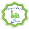 Halal Zulal