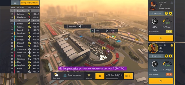 ‎Motorsport Manager Mobile 2 Screenshot