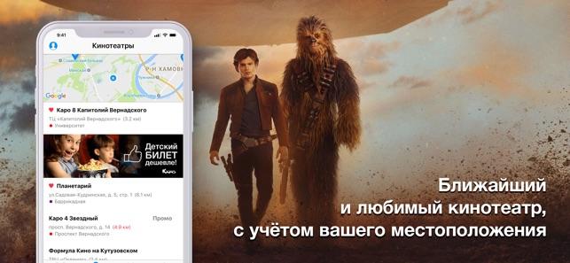 Билеты в кино в новосибирске онлайн татарские концерты в москве в 2016 году афиша в москве