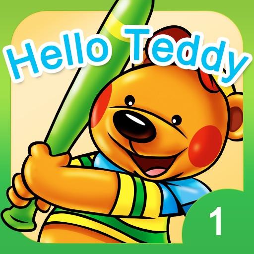 Hello Teddy vol1