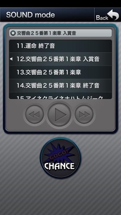 アイムジャグラーEX-AE screenshot1