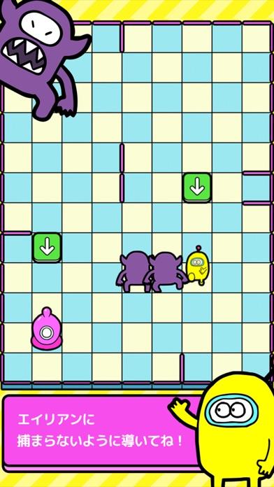 お家に帰りたい - パズルアクションゲーム -紹介画像3