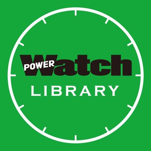 POWER Watch(パワーウオッチ・ライブラリー)