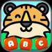 Wild Tiger Game