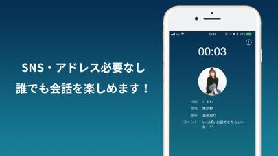 koemo(コエモ)のスクリーンショット2