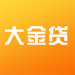 103.大金贷-借款客户助手平台