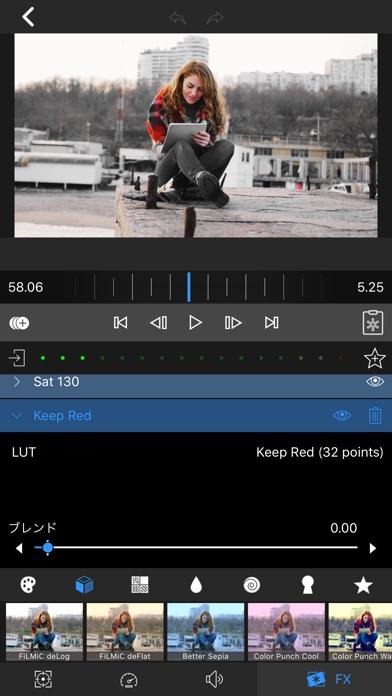 LumaFusion ScreenShot2