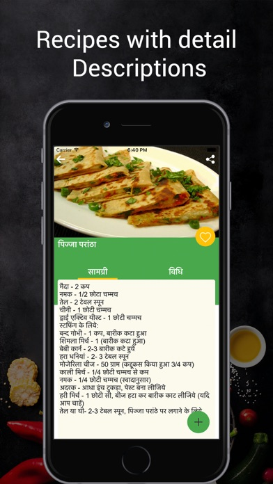 Baby Food Recipes Book In Hindi
