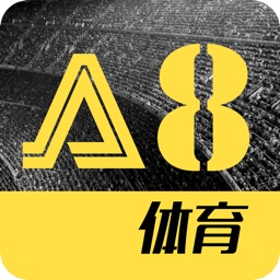 A8体育-体育新闻聚力直播8