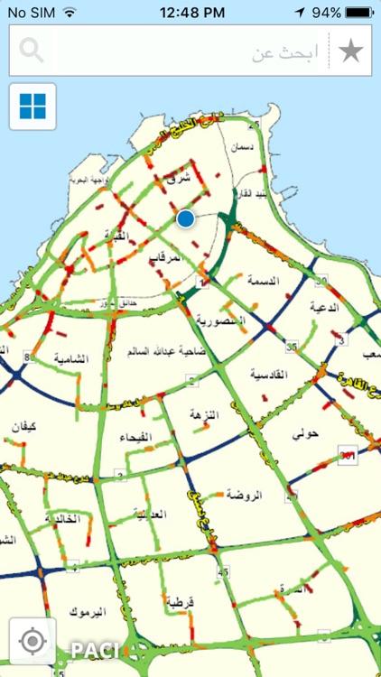 Kuwait Finder screenshot-3