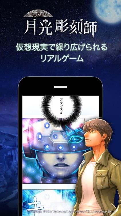 ピッコマ screenshot-7