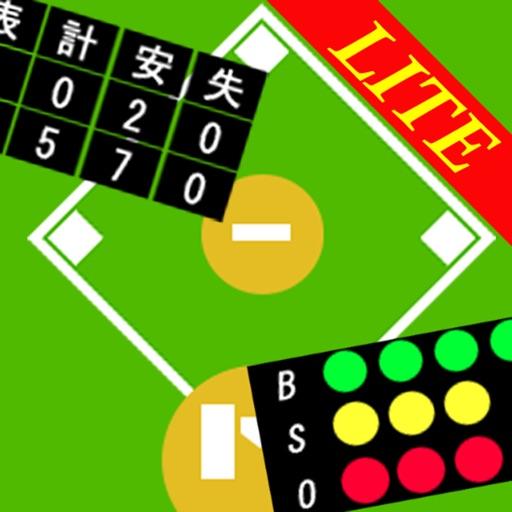 BaseballScoreLite