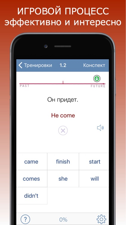 Полиглот ВК Aнглийский Lite screenshot-2