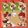 赤ちゃんのパズル:小さい子供のための野球キッズゲーム。サイズによってオブジェクトのソート