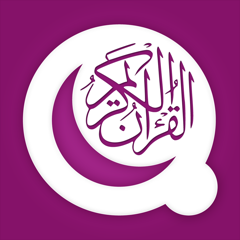 Quran 16 Line