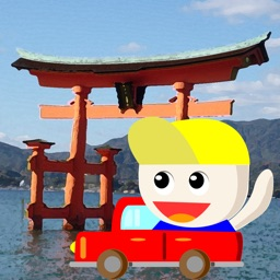 West Japan Travel