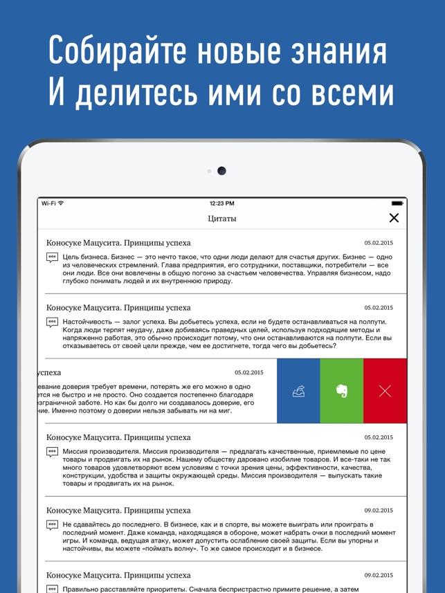 Альпина.Бизнес: книги и курсы Screenshot