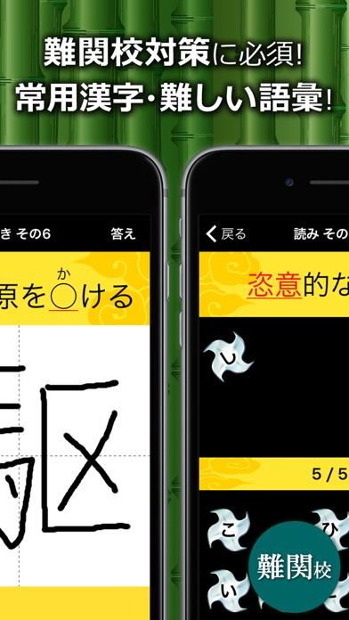 中学生漢字(手書き&読み方)-高校受験漢字勉強アプリスクリーンショット4