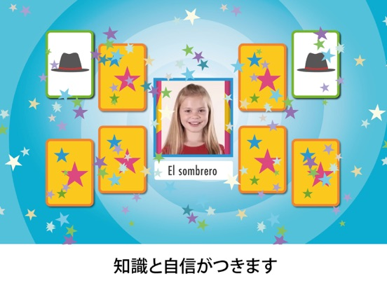 リトル・チャッターボックス・子供向け英語外国語勉強アプリのおすすめ画像6