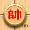 中国象棋-单机版