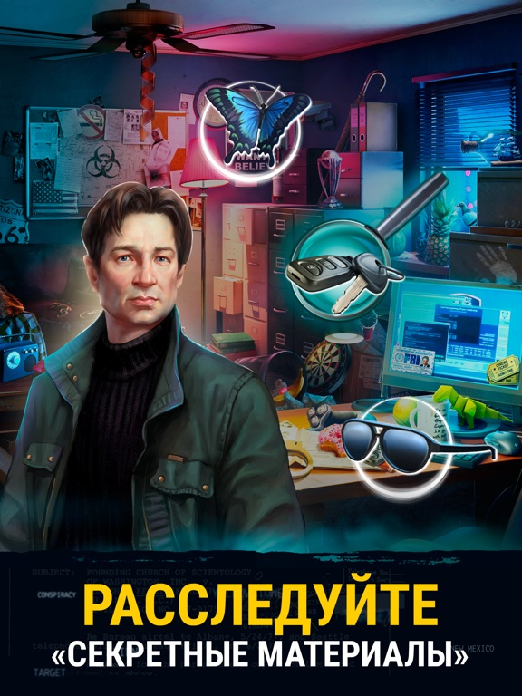 The X-Files: Deep State для iPad