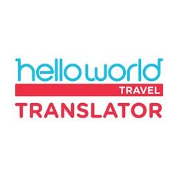 Helloworld Travel Translator