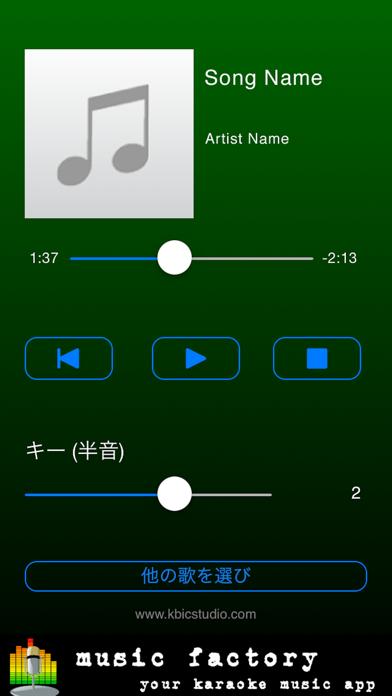 ピッチ変更 - Pitch Changer screenshot1