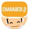 Charades! 2 - iPadアプリ