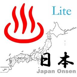 日本温泉Lite