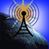 VHF/UHF Antenna Line of Sight - iPhoneアプリ
