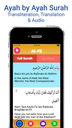 10 Surahs for Kids Word by Word Translation on the App Store