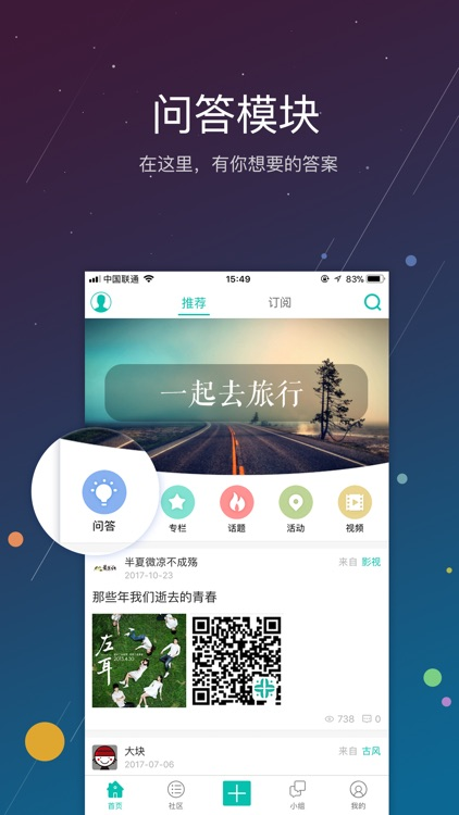 爱文化 screenshot-0