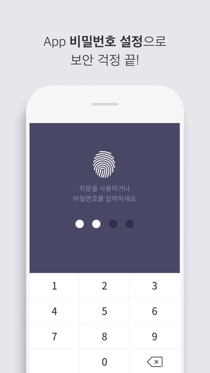 T통화매니저 screenshot-4