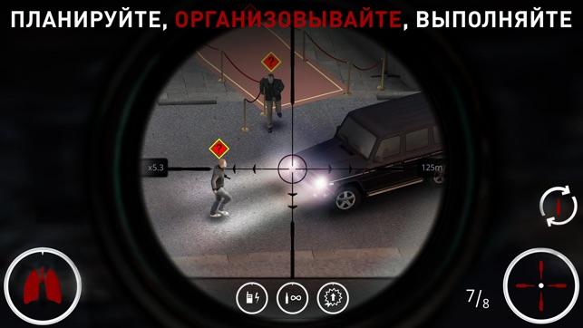 Hitman Снайпер (Hitman Sniper) Screenshot