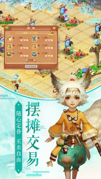 妖狐小红娘-唯美武侠修仙回合制手游