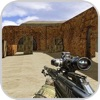 Fighting Wall Stone: FPS shoot