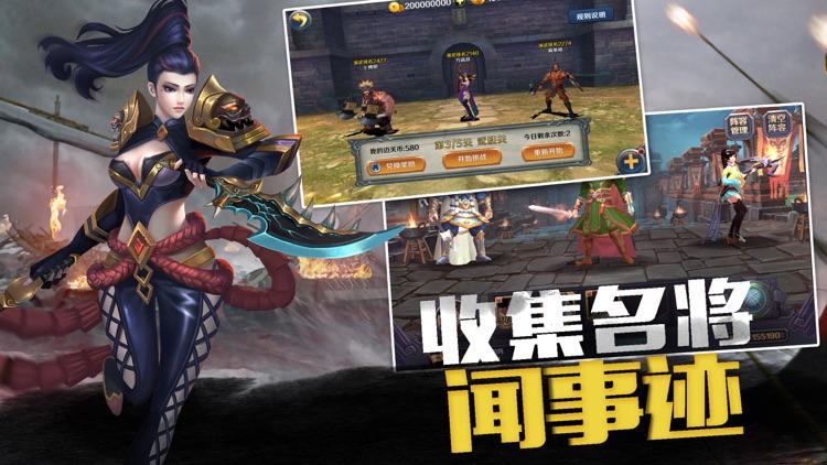 热血水浒3D卡牌回合 - 全民梦幻策略手游