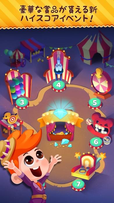 キャンディブラストマニア screenshot1