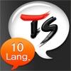 TS会話翻訳機 - iPhoneアプリ
