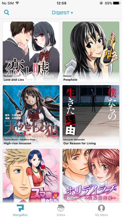 Manga Box.