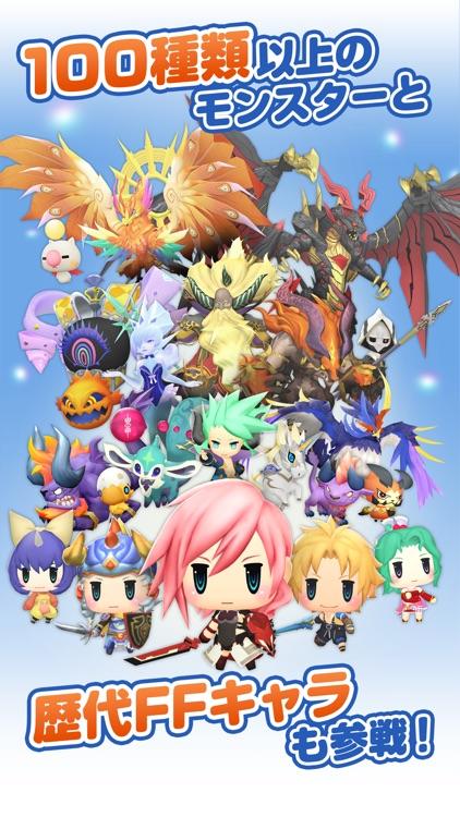 ワールド オブ ファイナルファンタジー メリメロ screenshot-4