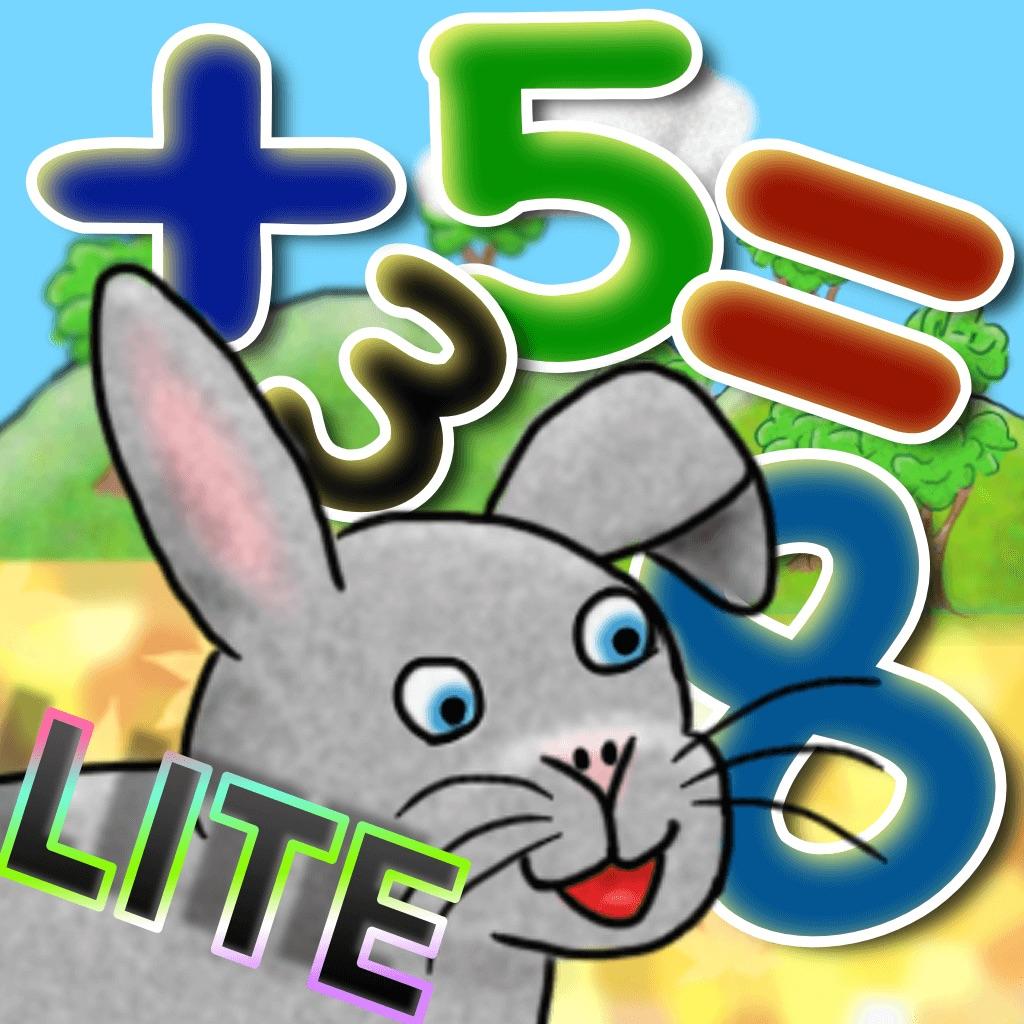 Animal Math Trainer - Lite hack