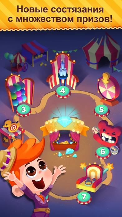 Взрывная охота на конфеты Скриншоты6