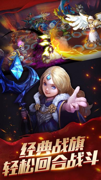 权利与魔法-经典魔幻单机策略游戏