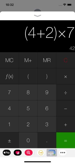 Mein Rechner (inkl. Währungen) Screenshot