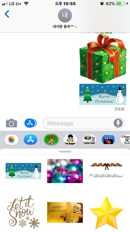 Christmas Deco screenshot-6