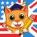 재미있는 영어 Fun English: 어린이 영어 학습